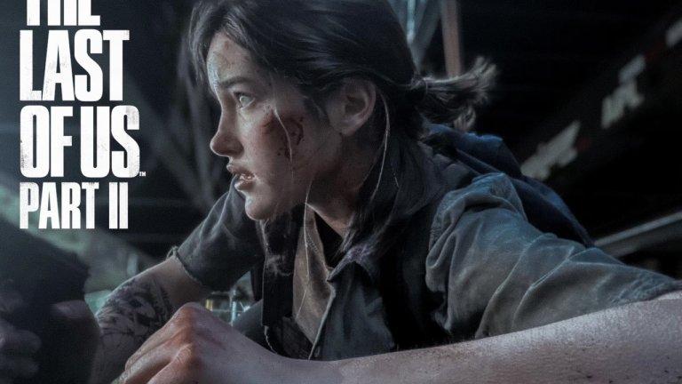 The Last of Us: Part II   Жанр: Action-adventure   Новият The Last of Us е повече от достойно продължение на хита от 2013 г. на Naughty Dogs. Историята на играта продължава там, където приключи първата част, и предлага един значително подобрен гейплей, макар и доста по-зловещ и изпълнен с насилие. Около играта имаше дебат заради някои спорни сюжетни решения, но масово оценките за нея са изключително добри и всеки трябва да прецени за себе си.
