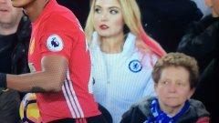Емили Рогавски е фенка не само на Челси, но и на Бастиан Швайнщайгер