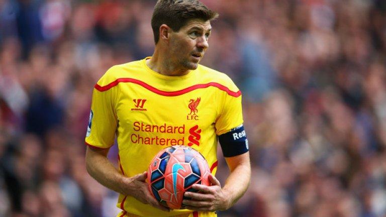 Джерард каза сбогом на феновете на Ливърпул, но продължава да се интересува от клуба на сърцето си.