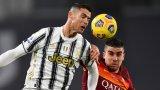 Ювентус продължава с победите, мина и през Рома