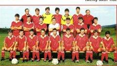 В края на 80-те и началото на 90-те ЦСКА имаше наистина знаменит отбор.