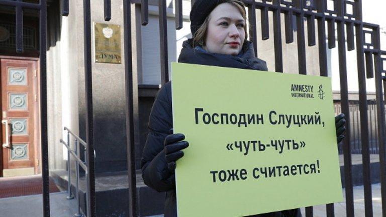 Един депутат се превръща в руския Харви Уайнстийн