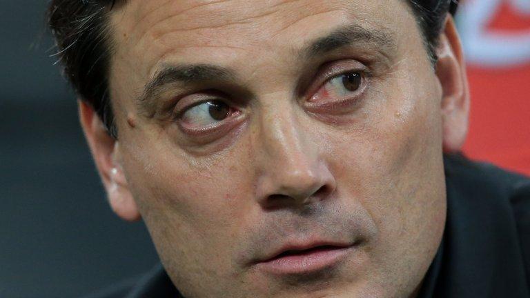 Винченцо Монтела вече не е треньор на Милан