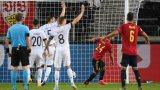Футболистите на Германия искаха засада при изравнителния гол на Хосе Луис Гая в добавеното време, но съдиите правилно зачетоха попадението.