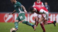 Лудогорец направи 1:1 срещу Брага в Разград и остава начело в група С на Лига Европа