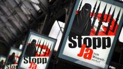 С тези плакати в Швейцария се водеше кампанията срещу минаретата