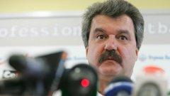 Батков не остана доволен от продукцията на Левски в Банско