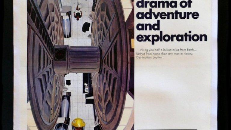 """Чрез допълнителния арт Стенли Кубрик доизгражда посланията и контекста на """"2001: Космическа одисея"""""""