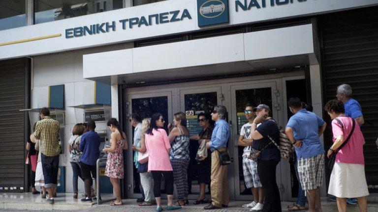 Очаква се седмицата в Гърция да започне с банкова ваканция