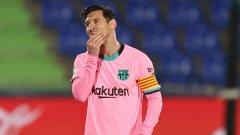 Барселона записа първа загуба при Куман