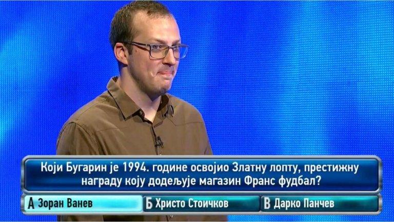 "Приписаха ""Златната топка"" на Ицо на македонски фолк певец"