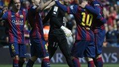 Футболистите на Барселона имаха поводи за радост в неделния ден.