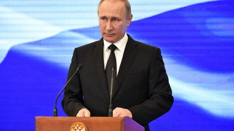 Информацията е потвърдена от говорителя на Путин - Песков