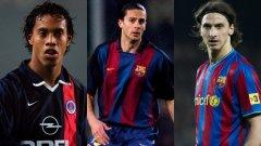 Преди Неймар: Топ 10, играли за ПСЖ и Барселона