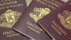 Британските власти ще ограничат пътуванията до страната с лични карти