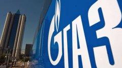 Първи стъпки към намаляване на цената на природния газ