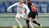 """Милан стигна само до """"хикс"""" на """"Мараси"""", Интер удари Наполи"""