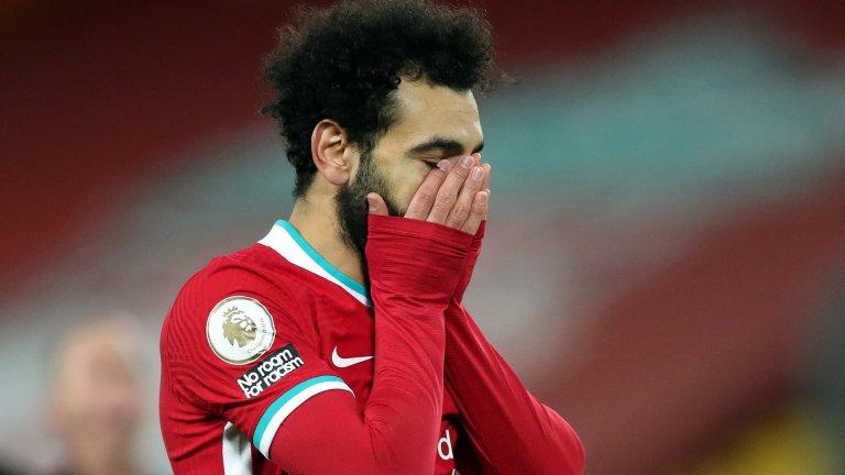 Последният гол на Мохамед Салах за Ливърпул във Висшата лига падна преди повече от месец - на 19 декември.