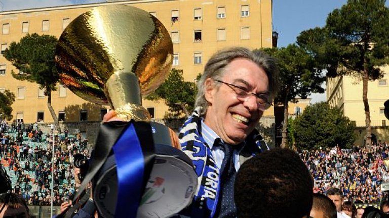 Масимо Морати трябваше да мине 60-годишна възраст, за да дочака титла на Интер като президент, но, откакто почнаха, неговите момчета нямат спирка вече пета година