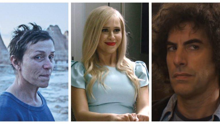 """Българката (в средата) е номинирана за участието си в продължението на """"Борат""""."""