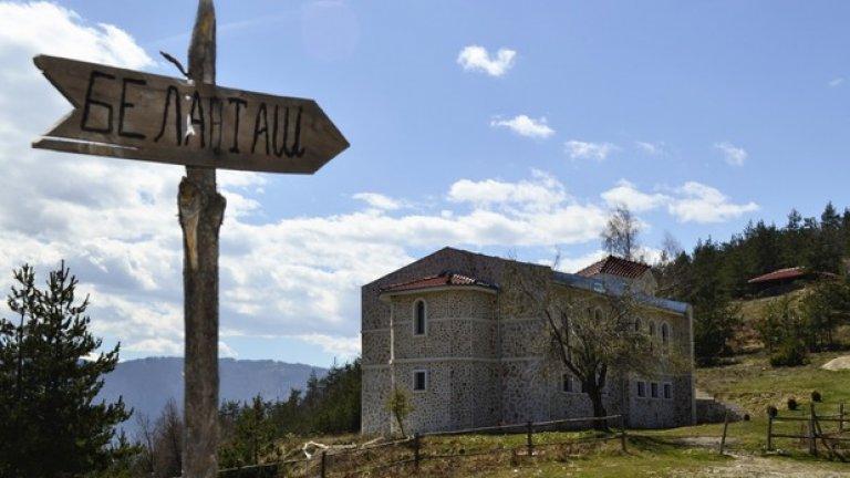 """Местните наричат мястото """"Белинташ"""", а в подножието на гората, през която преминава пътеката, е изградена нова църква."""