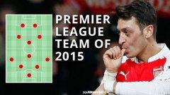 Месут Йозил е сред футболистите, които наистина блеснаха през вече отиващата си 2015 година. Как обаче изглежда идеалният отбор във Висшата лига?