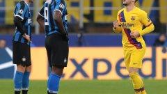 Интер записа болезнен провал на финалната права и се сбогува с Шампионската лига