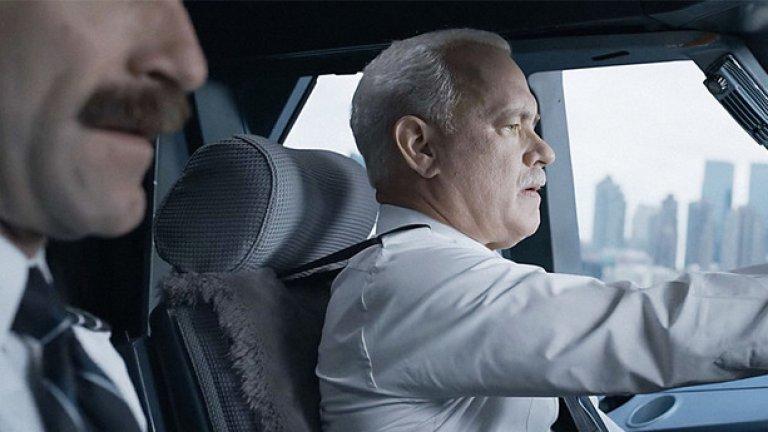 """Съли: Чудото на Хъдсън  Премиера за България: 9 септември  Клинт Истууд може вече да е на 86, но това не забавя режисьорската му кариера. Най-новият му филм подхваща истинската история на капитан Чесли """"Съли"""" Съленбергер, обявен за Героя на Хъдсън след невероятното му кацане с Еърбъс А 320 в река Хъдсън при авария във въздуха. Случаят е от 2009 г., когато пилотът успя да спаси живота на 155 души с невероятната маневра.  С впечатляващи мустаци, Том Ханкс изпълнява главната роля, а изглежда Истууд ще се съсредоточи върху последиците за героя – във филма правителствени бюрократи опитват да прехвърлят вината за инцидента върху самия Съли."""