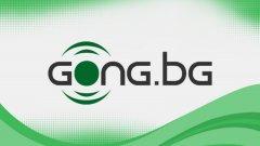 Създателите на Gong.bg напускат след сделката на братя Домусчиеви с Nova