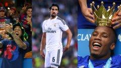 Дани Алвеш, Сами Кедира и Дидие Дрогба са само част от играчите, чиито договори изтичат това лято...