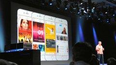 Apple Music бе представена на конференцията на разработчиците на компанията в Сан Франциско