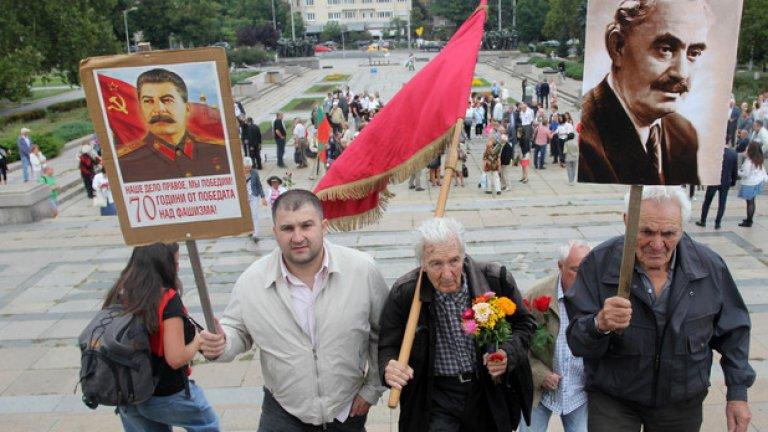 БСП празнува 9 септември, БЗНС готви протест