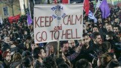 Гърци на шествие в подкрепа на СИРИЗА и срещу международните кредитори на страната