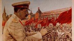 Плакат на Сталин от времето на култа към личността му