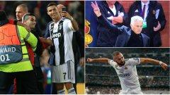 6 неща, които пропуснахте от вечерта в Шампионската лига...