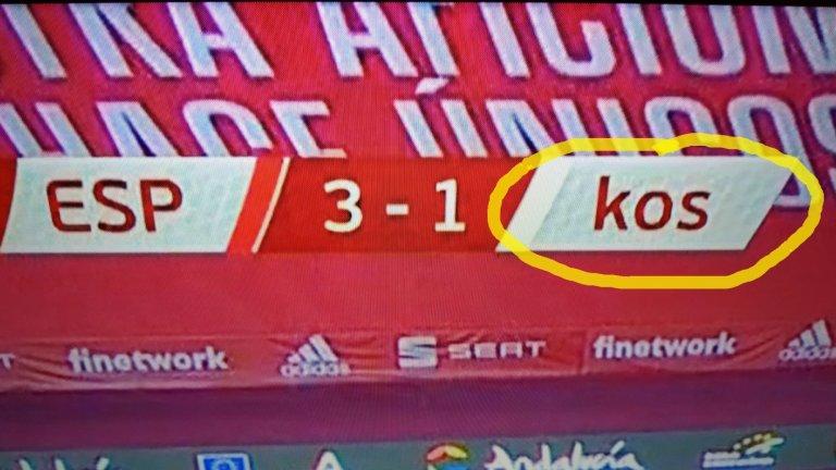 Обяснено: Защо Испания отказва да признае Косово и изписа отбора им с малки букви