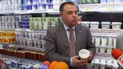 Кучето на земеделския министър Мирослав Найденов вече ще е доволно - ще яде кренвирш от истинско месо