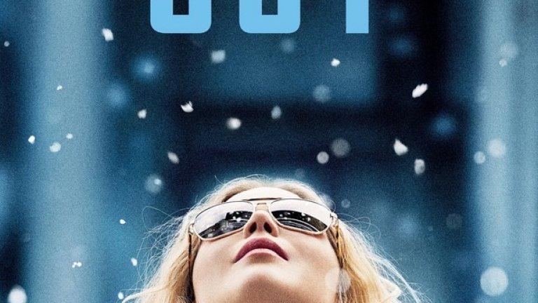 """Нищо от енергията и хумора, заложен от Дейвид О. Ръсел в """"Джой"""", не проличава в този лишен от вдъхновение постер"""