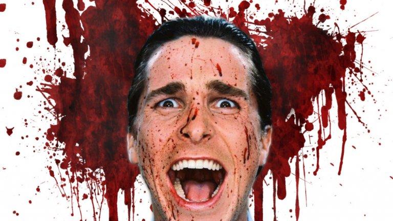 """Финалът на """"Американски психар"""" е съзнателно отворен и оставя внушителна територия за интерпретации. Убил ли е Бейтман всички тези хора? Или чудовищните престъпления са се случили само в неговото съзнание?"""