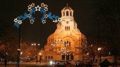 Коледната украса в София продължава да свети и след празниците