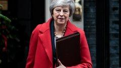 Това е поредният апел на Мей към британските депутати да подкрепят сделката й с Брюксел