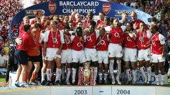 Вижте в галерията Топ 20 на най-великите играчи на Арсенал в историята.