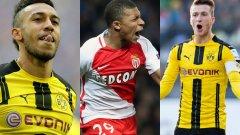 Топ 10 на трансферните цели в редиците на Монако и Борусия Дортмунд