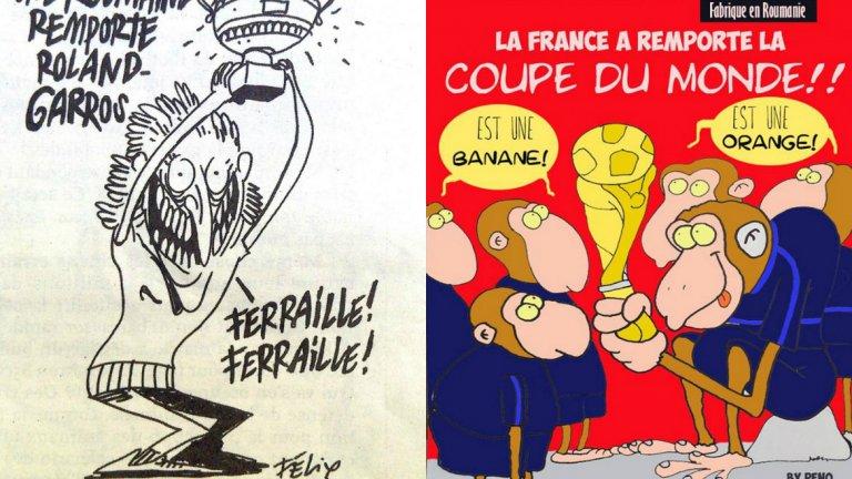 Вляво - оригиналният Charlie Hebdo с карикатурата на Симона Халеп. Вдясно - фалшивата корица.