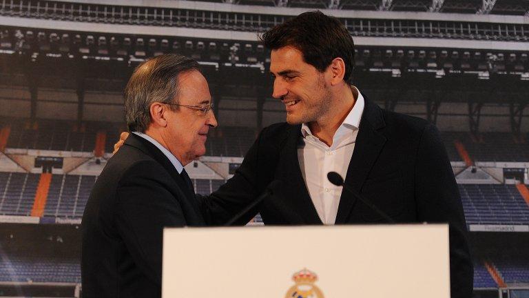 Шокиращ изтекъл запис на Флорентино Перес: Икер Касияс и Раул са най-големите измамници в историята на Реал Мадрид