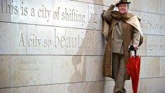 """Третата книга от Проекта Остин - """"Ема"""", пренаписана от ексцентричния и много талантлив шотландец Алегзандър Маккол Смит, излиза под емблемата на издателство """"Еднорог""""."""
