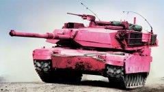Който вика танковете, нека е готов за арт инсталирането им :)