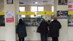 """""""Български пощи"""" ще разпространяват вестници и списания"""