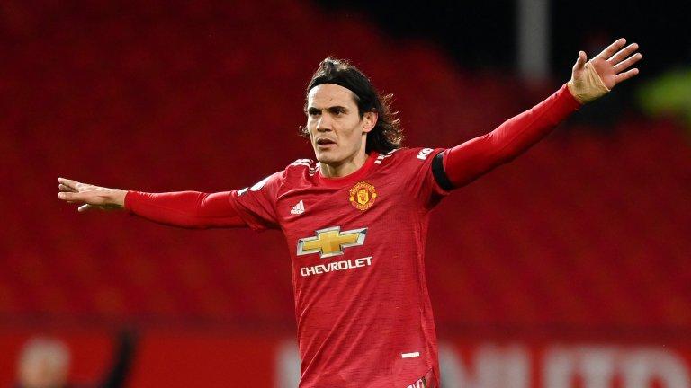 Защитата отново провали Юнайтед в шестголов трилър
