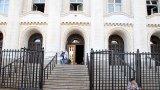 Процедурата е прекратена до произнасянето на Конституционния съд